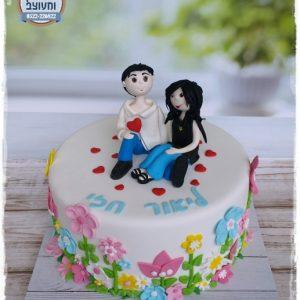 עוגת אוהבים
