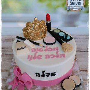 עוגת איפור וכתר (516x640)