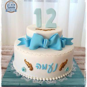 עוגת בת מצוה נעמה - טורקיז לבן