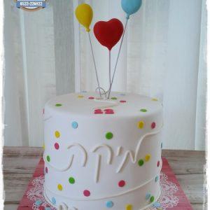 עוגת בת מצווה בלונים