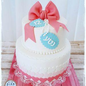 עוגת בת מצווה נטע - פפיון