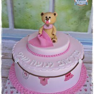 עוגת דובי ורוד