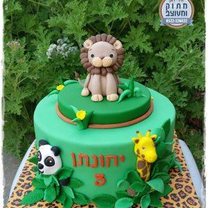 עוגת חיות יהונתן.jpg