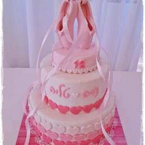 עוגה טליה ונויה בת מצווש